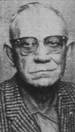 R. Vaughn Hester